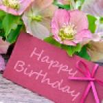Он-лайн каталог цветов в день рождения!