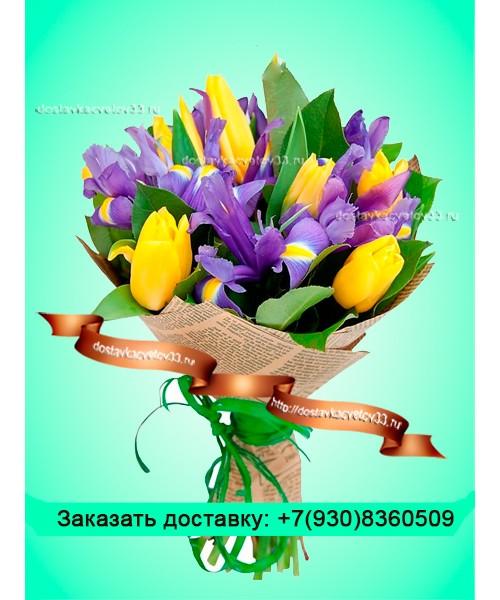 """Тюльпаны с ирисами """"Весенняя улыбка"""""""
