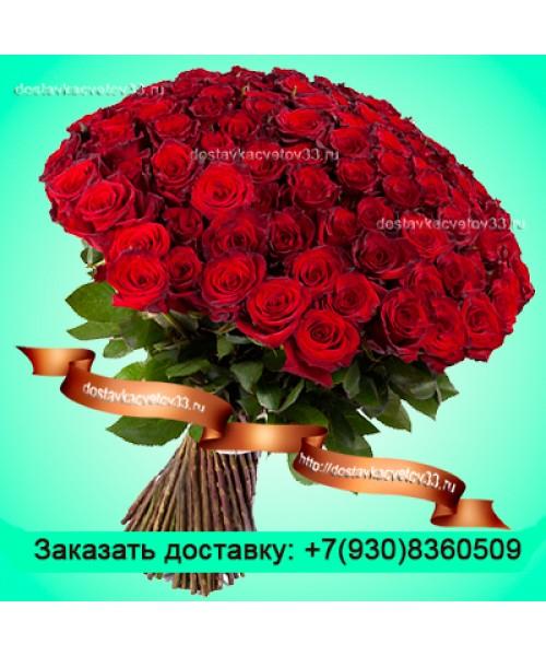 Букет Океан бородовых роз