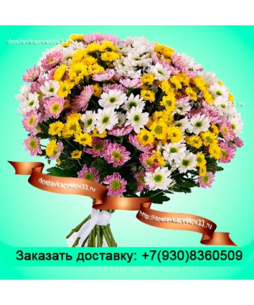 """Букет из разноцветных хризантем """"Фантазия"""""""