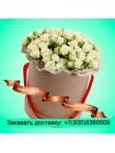 Супер букет из белых роз!!