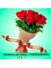 """Букет из бордовых роз (70 см) """"Люкс"""""""