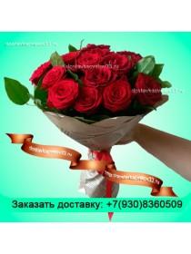 """Букет из бордовых роз """"Радость"""""""