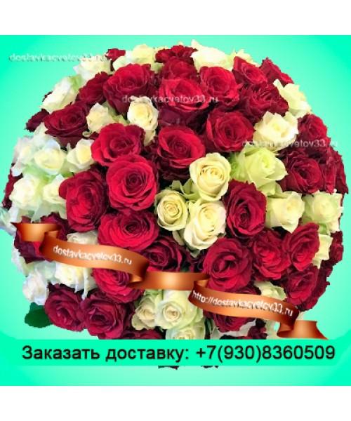"""Букет из белых и красных роз """"Восторг"""""""