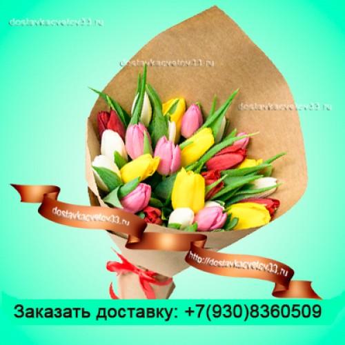 """Букет из разноцветных тюльпанов """"Вдохновение"""""""