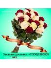 Букет из белых и бордовых роз (70 см)