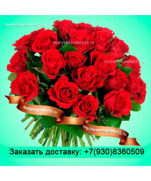 """Букет из бордовых роз (50 см) """"Звуки любви"""""""
