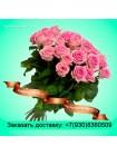Букет из розовых роз 60см