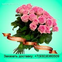 """Букет из розовых роз 60см  """"Светлые мечты"""""""