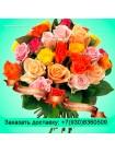 Цветы из разноцветных роз в день влюбленных!!!