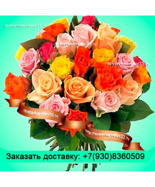 """Букет из разноцветных роз (40 см) """"Музыка ветра"""""""