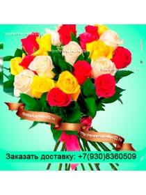 """Букет из разноцветных роз (60 см) """"Осенние  узоры"""""""