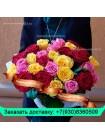 25  разноцветных роз (60 см)