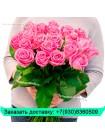 Букет из 25 розовых роз 70 см.