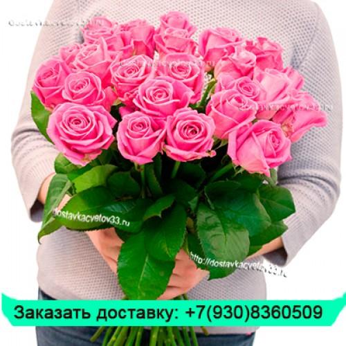 """Букет из розовых роз (70 см) """"Сказочное утро"""""""
