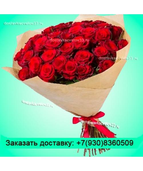 """Букет из бордовых роз (60см) """"Волшебный вечер"""""""