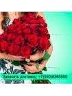 Букет из бордовых роз (60см)