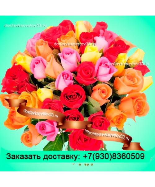 """Букет из разноцветных роз (40см) """"Краски радуги"""""""