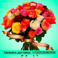 """Букет из разноцветных роз (60см) """"Яркие впечатления"""""""