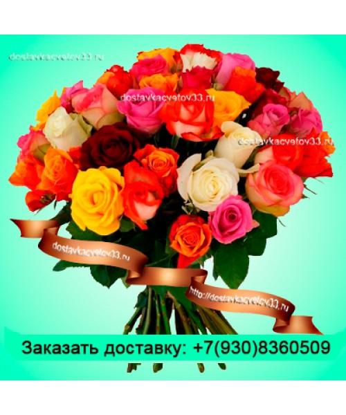 51 разноцветная роза (60см)