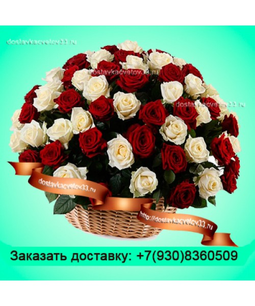 51 красная с белой роза в корзине