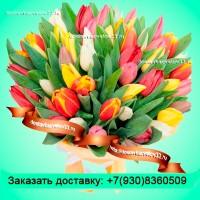 """Букет из разноцветных тюльпанов """"Весеннее настроение"""""""