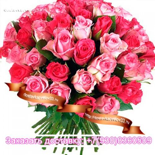 """Букет из розовых роз """"Нежный шелк"""""""