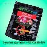 Подкормка для цветов FloraLife