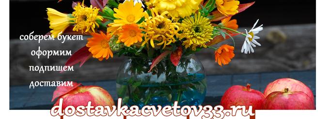 Какие букеты цветов популярны этой осенью? У нас есть мнение на этот счет.
