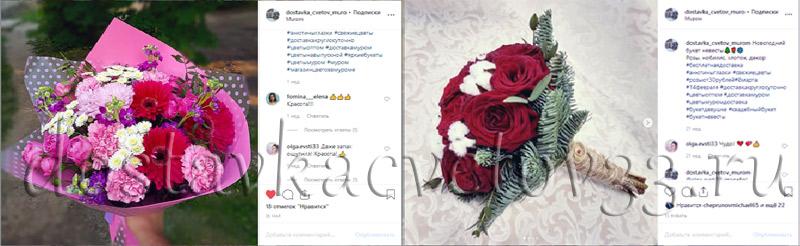 Примеры букета цветов невесты