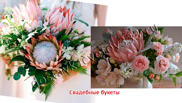 Модные цветы в Муроме. Современные тенденции во флористике.