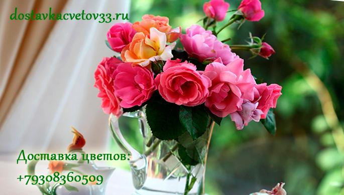 Букет срезанных цветов из статьи о том, как ухаживать за срезанными цветами.