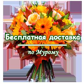 оставляем букеты цветов даже осенью. Осенний букет на фото.