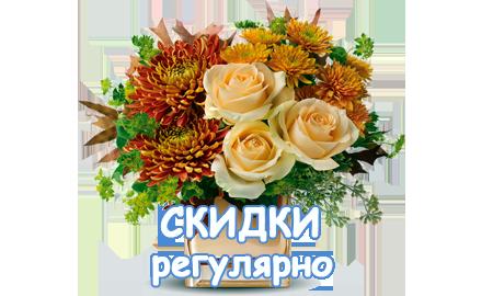 БУкет цветов с осенними оттенками