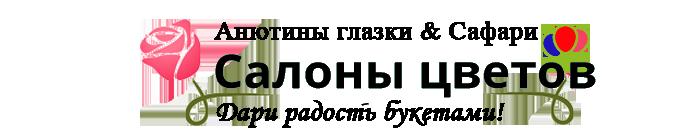 Доставка цветов по любому поводу в Муроме и Владимирской области