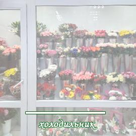 Свадебные букеты из роз и других цветов с доставкой. Мы бережно храним их в специальных цветочных холодильниках.